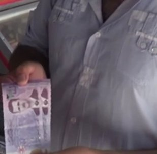 Syria Prints Banknotes With Bashar Assad's Portrait