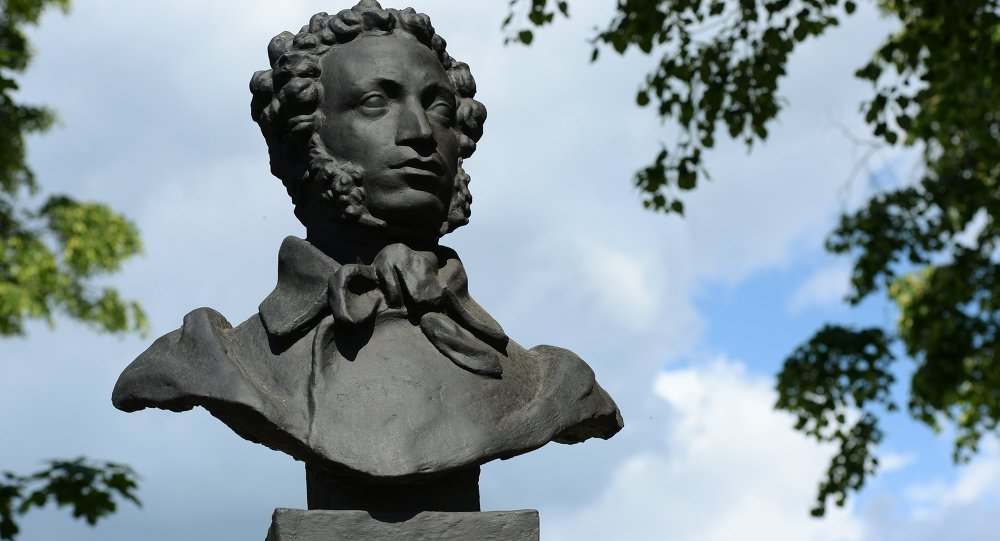 Pushkin-related sites. Alexander Pushkin Museum-Reserve in Vyazyomy Estate