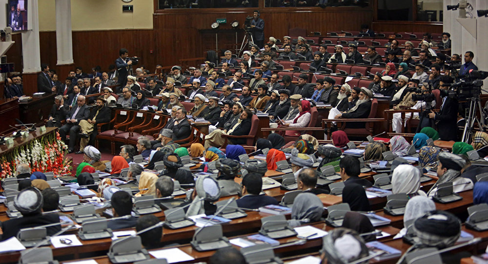Afghan parliament members. (File)